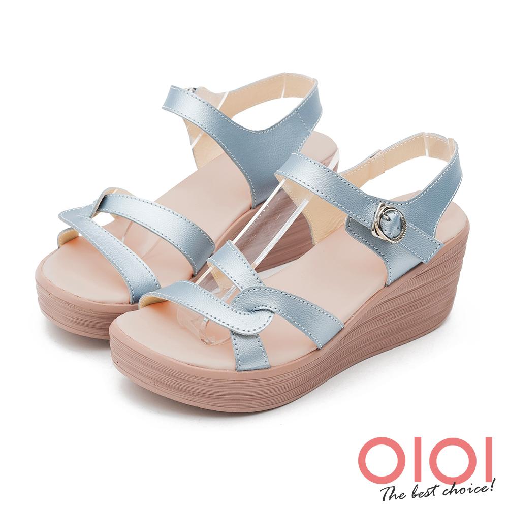 楔型涼鞋 簡約獨特線條真皮楔型涼鞋(藍) *0101shoes 【18-760b】【現+預】