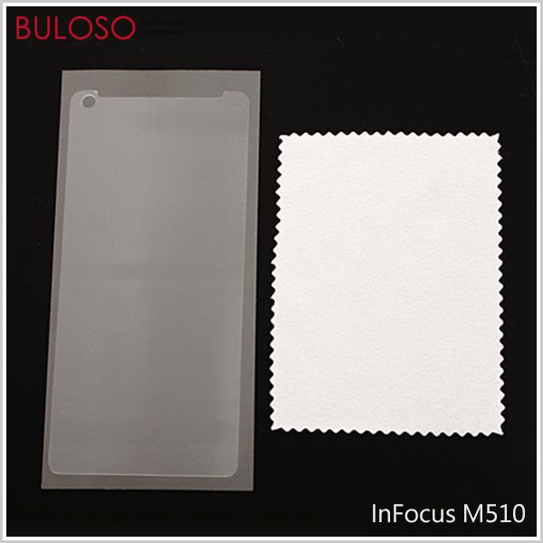 《不囉唆》InFocus M510亮面保護貼3HC34 保護/螢幕/防護貼/貼膜/InFocus(不挑色/款)【A282987】