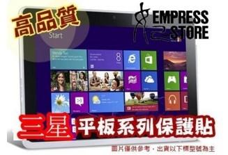 【妃航】三星 GALAXY Tab S2 8.0 LTE T715 平板 螢幕 保護貼 亮面/霧面