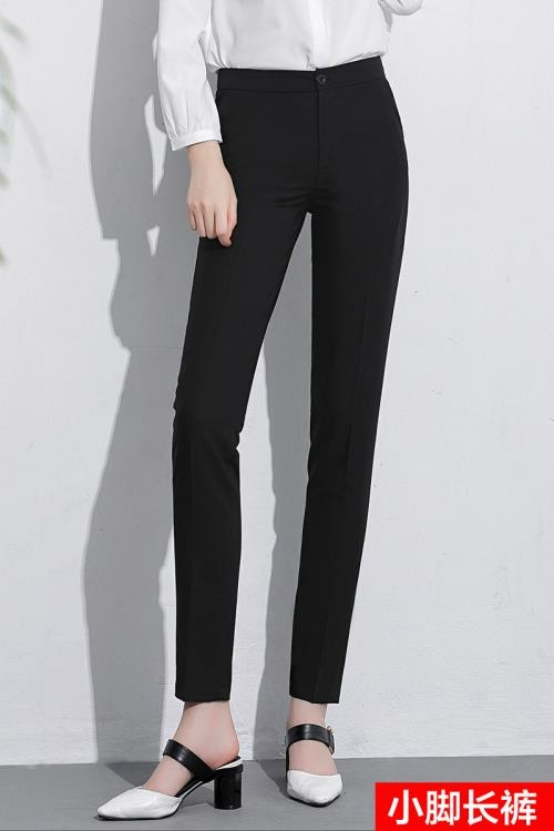 黑色中腰顯瘦上班職業工作褲子正裝休閒西裝西服褲女秋小腳長褲【芭蕾朵朵】