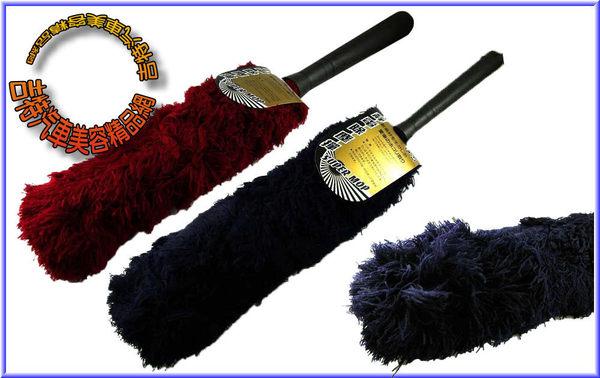 吉特汽車百貨日式靜電除塵彈L尺寸66cm靜電毛毯一體成型支架保證不傷愛車多色選擇