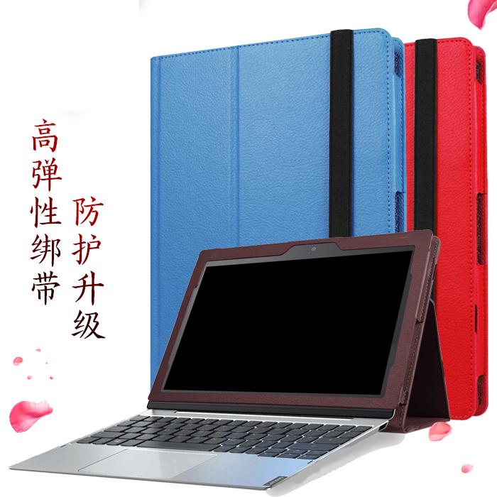 Lenovo 聯想 Miix 320-10ICR 平板保護套 10.1吋 筆記本外殼 支架 多功能 鍵盤皮套包 荔枝紋
