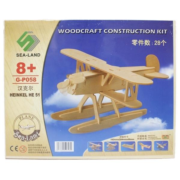 DIY木質3D立體拼圖 木製飛機模型(P058漢克爾飛機.中2片入)/一組入 促[#49]