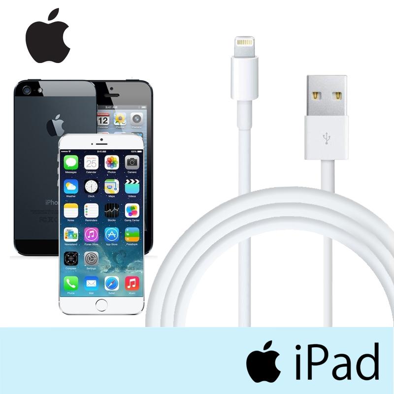 神腦貨盒裝Apple 1M原廠傳輸線原廠充電線iPhone 5 5c 5s SE 6 6s 7 8 Plus
