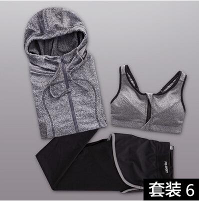 健身瑜伽三件套運動褲透氣速幹彈力跑步褲女緊身壓縮套裝1100