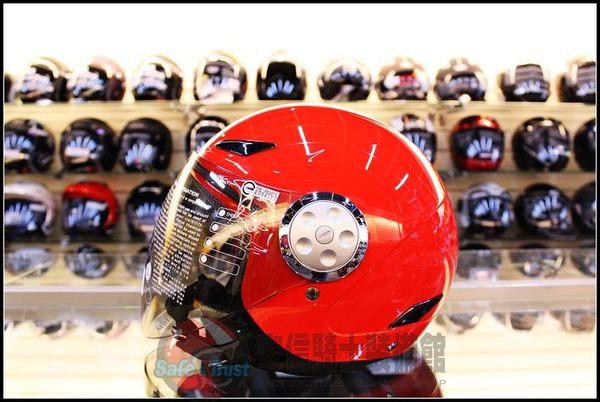 中壢安信GP5 322紅安全帽半罩式安全帽內襯可拆洗