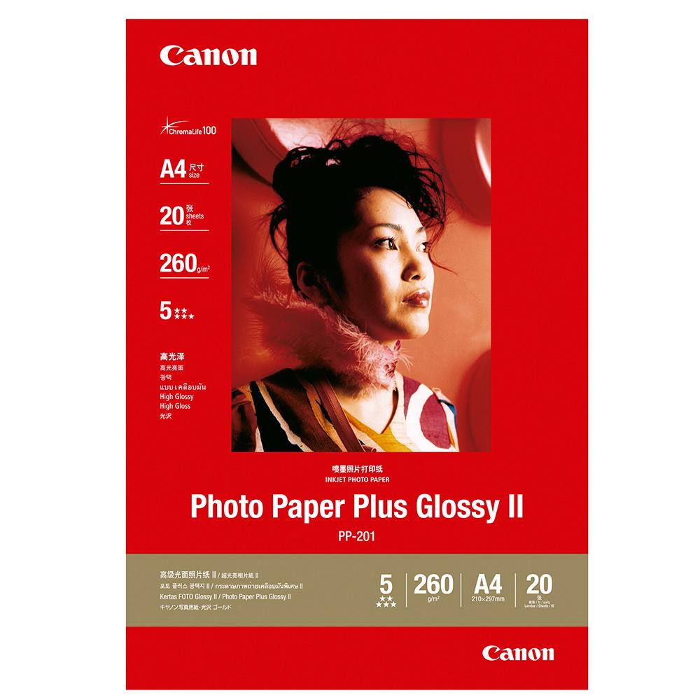CANON PP-201 A4超光亮相片紙 (20張/包)
