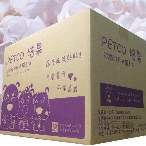 【培菓幸福寵物專營店】破盤價 Petco抽取式衛生紙200張100抽72包(免運)