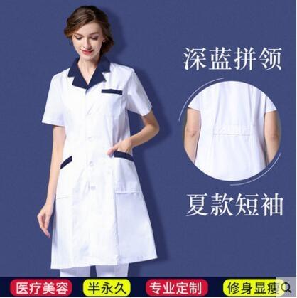 白大褂短袖醫生服冬裝美容院藥店工作服服護士服實驗服紋繡服
