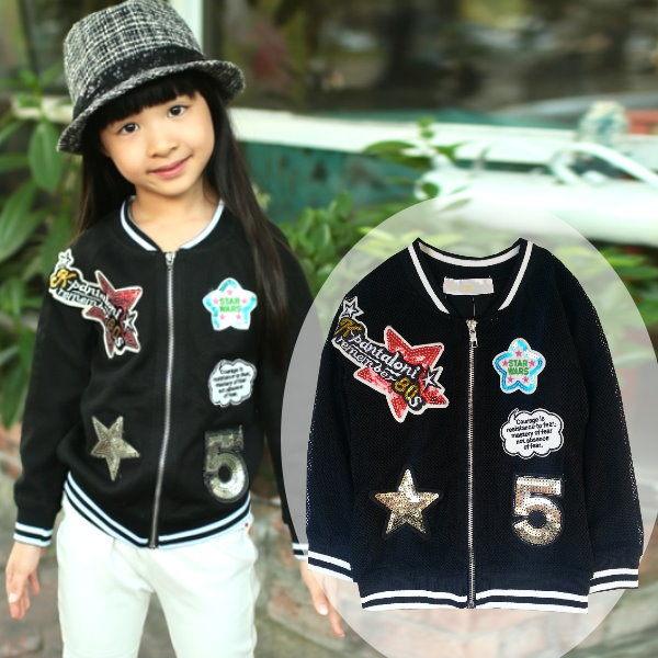 韓版童裝個性韓版亮片星星網格外套-黑BD150309033