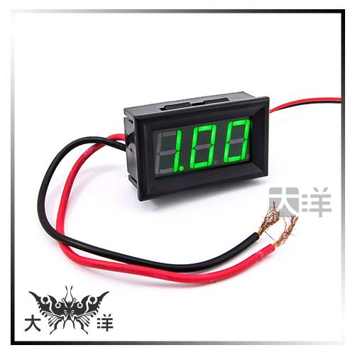 大洋國際電子防水型0.56三位元LED電流錶頭DC10A 0697B