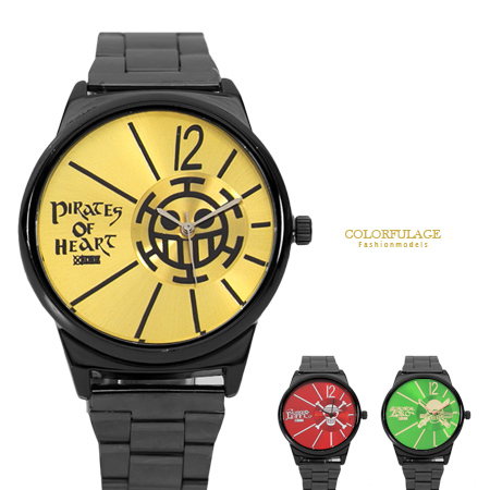 One Piece海賊王亮眼錶盤不同圖案一系列金屬手錶送禮珍藏首選柒彩年代NE1798原廠平行輸入