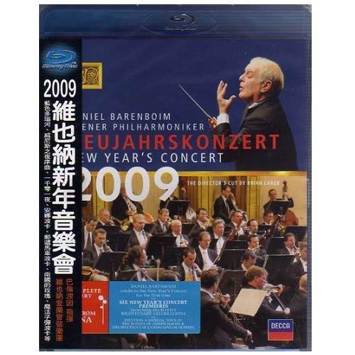 2009維也納新年音樂會藍光BD巴倫波因指揮藍色多瑙河威尼斯之夜一千零一夜