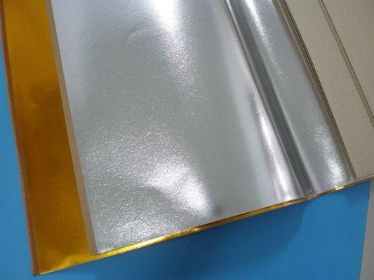 金箔紙板全開厚金紙90cm x 65cm一張30