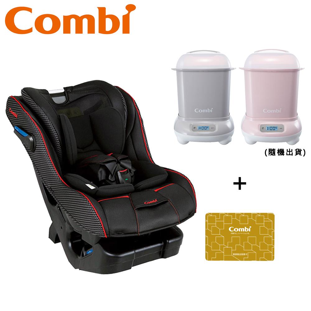 康貝Combi New Prim Long EG安全汽座羅馬黑送Combi電動磨甲機或紅外線耳溫槍二年尊爵保固卡