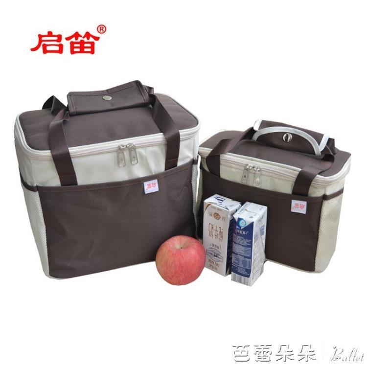 保溫袋加厚帶飯手提飯盒袋大號牛津布防水便當包保溫袋學生午餐包芭蕾朵朵
