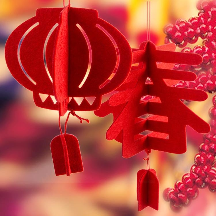 [超豐國際]新年裝飾大紅燈籠 婚慶喜慶毛氈環保春節燈籠 過年裝飾用