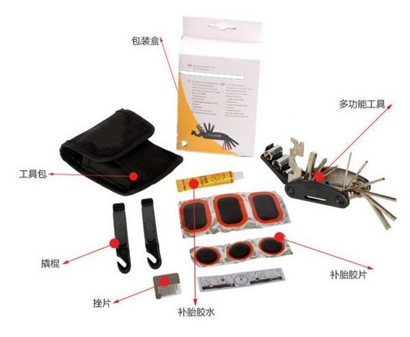 世明國際自行車維修工具15合1折疊工具組合多功能補胎包內外六角螺絲刀扳手隨身修車包