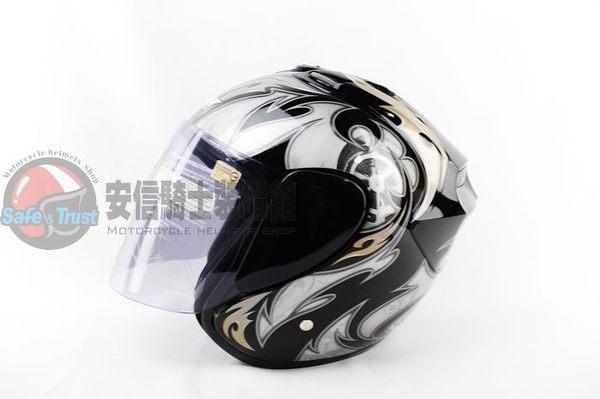 中壢安信M2R 318 1黑銀半罩安全帽