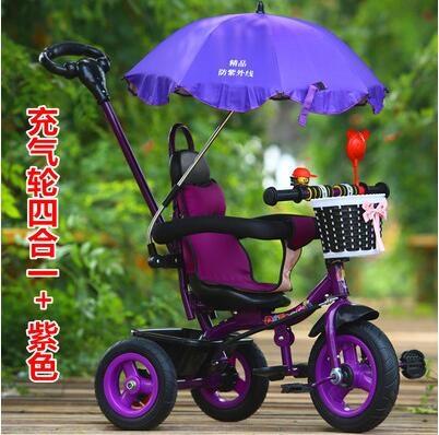 迪童兒童三輪車腳踏車童車玩具寶寶手推單車充氣輪-豪華四合一-炫彩腳丫折扣店
