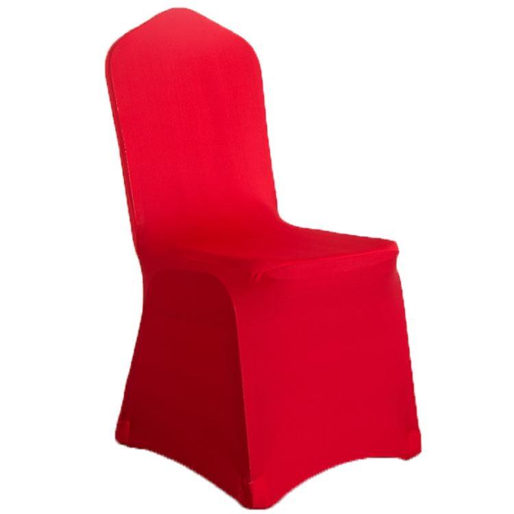 餐廳宴會酒店椅套彈力連體凳子套罩   婚慶婚禮飯店椅子套罩布藝