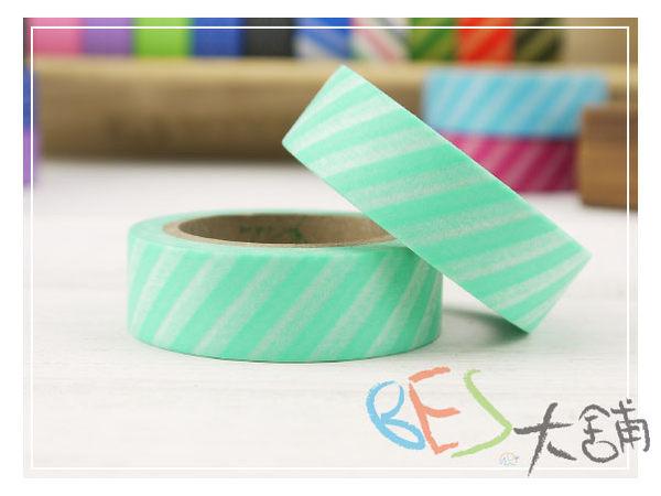 紙膠帶-斜紋和紙膠帶-蘋果綠-