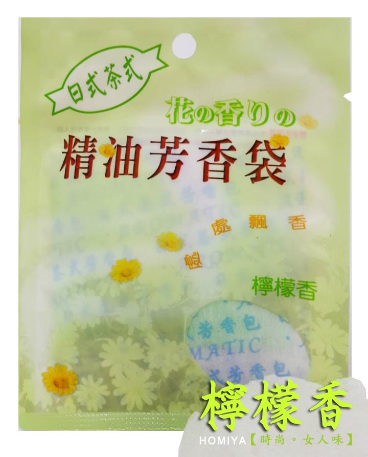 日式精油芳香袋12g-檸檬香