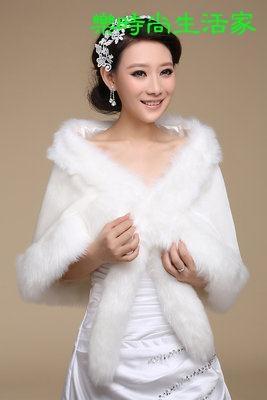 2017新娘结婚纱披肩白色禮服加大毛披肩婚纱外套