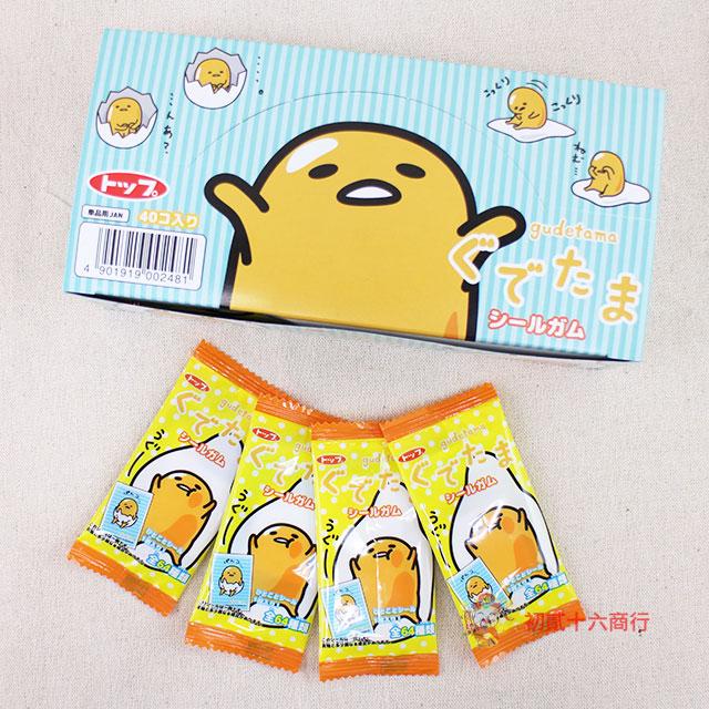 日本零食 TOP-蛋黃哥口香糖(蘇打味)單入2.3g【0216團購會社】4901919002481