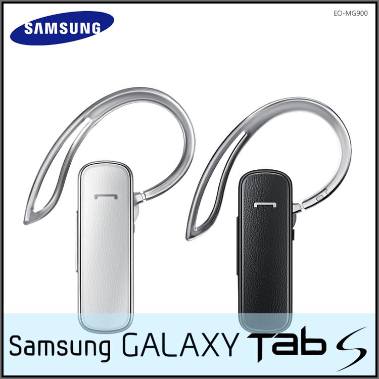▼SAMSUNG MG-900 原廠藍芽耳機/耳掛式 Tab S 8.4 LTE/Tab S 10.5 LTE/Tab S2 8.0 LTE/Tab S2 9.7 LTE