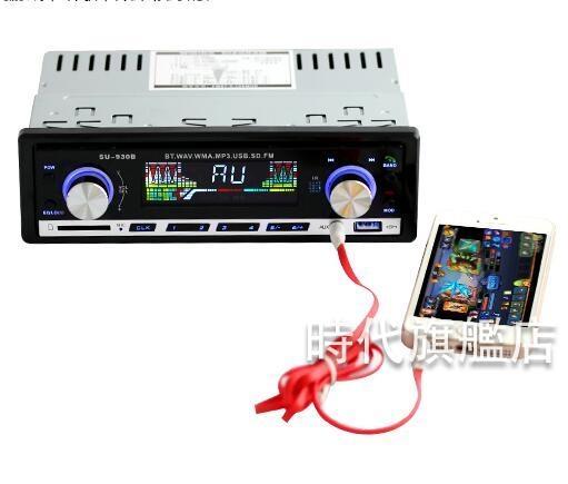 車載播放器12V 24V通用汽車藍牙音響mp3車載隨身碟插卡收音機代CD主機DVD播放器時代旗艦店tw