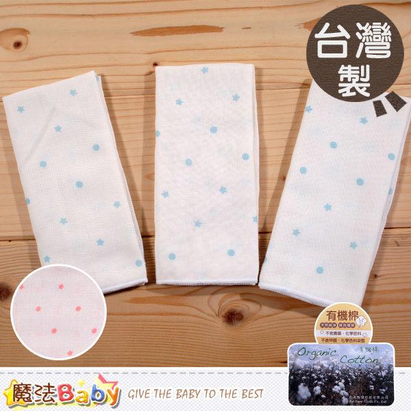 台灣製有機棉手帕(藍.粉,3入) 魔法Baby
