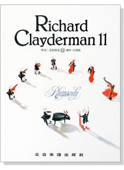 小叮噹的店-鋼琴譜理查克萊德曼11鋼琴狂想曲精選鋼琴暢銷曲集P921