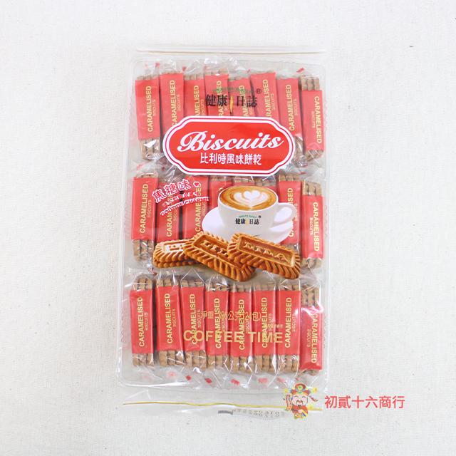 馬來西亞零食 健康日誌_比利時風味餅乾(焦糖味)396g_24包入【0216團購會社】4711402829354