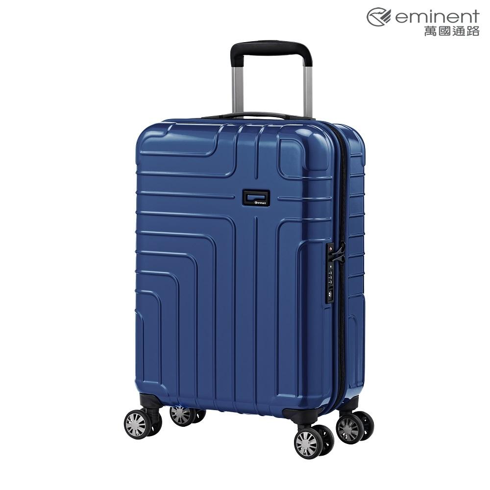 eminent【伊洛絲】極輕絕美鏡面PC行李箱 20吋(新品藍)KG93