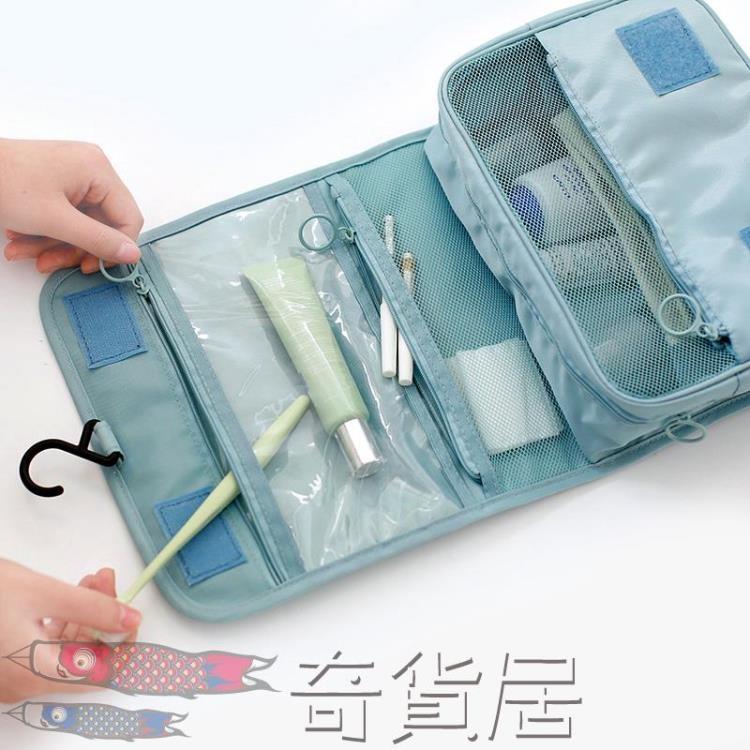 化妝包旅行洗漱包防水化妝包女便攜旅游出差收納袋