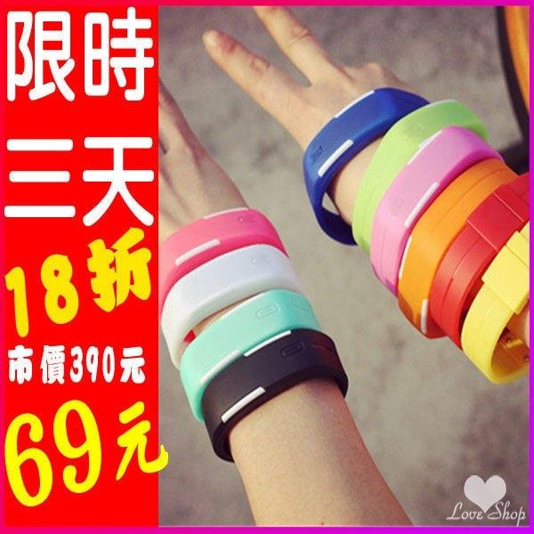 Love Shop五折只要39元韓版果凍色LED觸控電子錶運動手環錶超輕量路跑磁吸錶防水潮流LED手錶