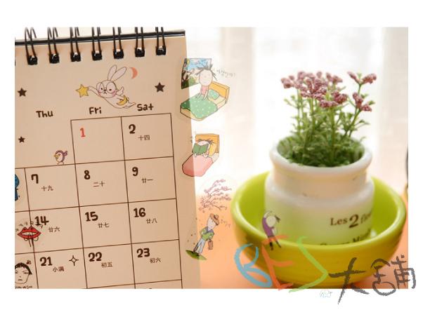 韓國│手帳│貼紙│我的瘋狂生活日記貼V.1