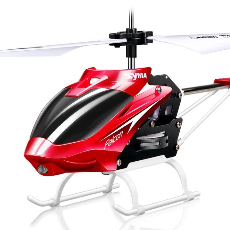 遙控飛機玩具直飛升機充電動兒童耐摔搖控小飛機成人防撞男孩航模完美生活館