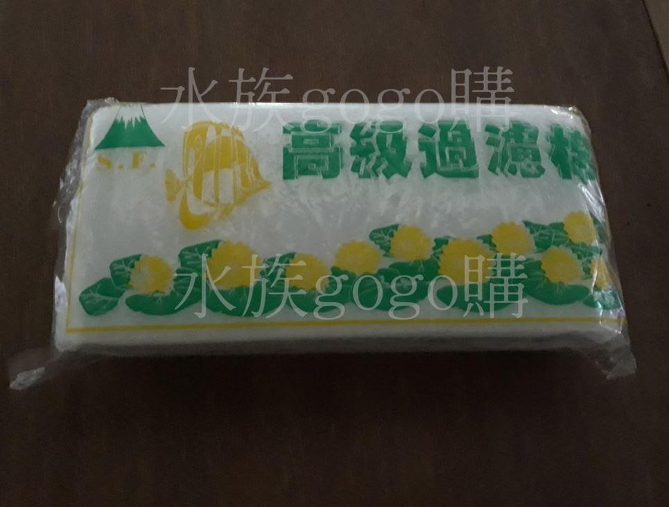 AQ王國SF特A級過濾白棉單一包裝過濾棉濾水棉台灣製造另售1大袋裝80入超越螺旋棉