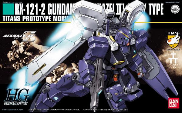 鋼彈模型HG 1 144 RX-121-2 GUNDAM TR-1海茲爾2號機TOYeGO玩具e哥