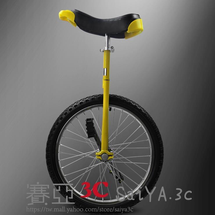 獨輪車成人專業競技車
