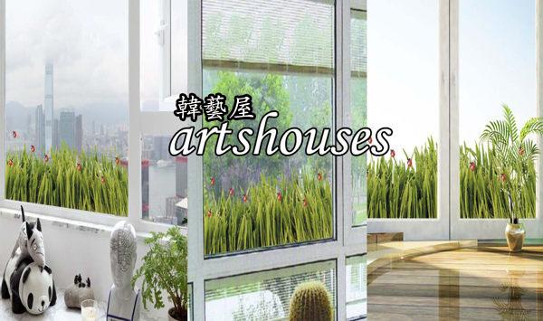 NEWSIM095香草無膠靜電玻璃窗貼3D壁貼