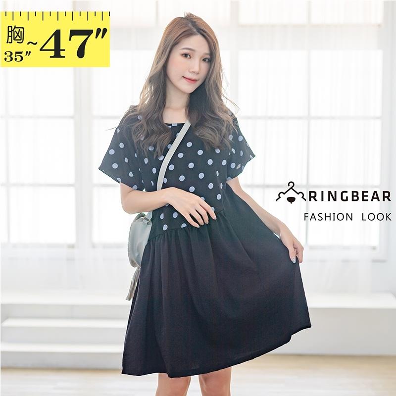 洋裝--休閒簡約圓點素面壓皺拼接寬鬆短袖圓領連身裙(黑XL-4L)-D546眼圈熊中大尺碼