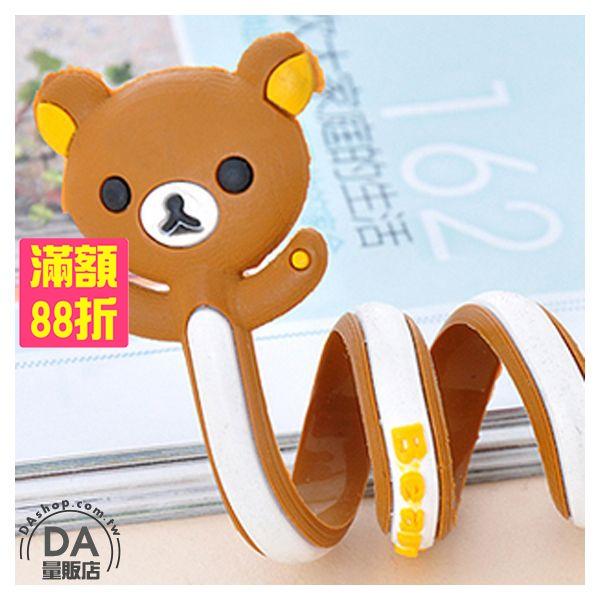 《DA量販店》動物造型 繞線器 收線器 捲線器 集線器 方便收納 可愛 棕色熊(79-0298)