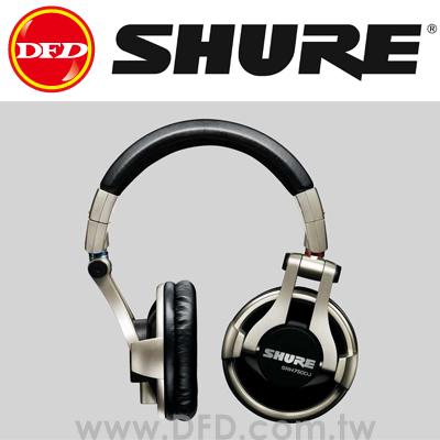 美國 舒爾 SHURE SRH750DJ 耳罩式耳機 專業DJ 可旋轉90度 公司貨