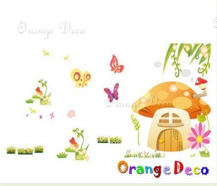 壁貼橘果設計蘑菇屋DIY組合壁貼牆貼壁紙客廳臥室浴室幼稚園室內設計裝潢