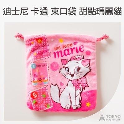 東京正宗迪士尼卡通貓兒歷險記束口袋甜點瑪麗貓適用任何mini系列拍立得相機收納