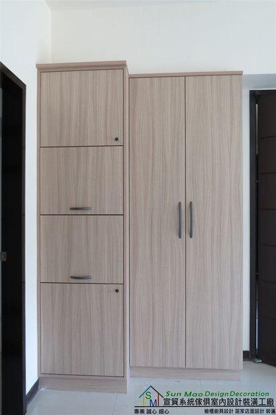 系統家具系統櫃木工裝潢平釘天花板造型天花板工廠直營系統家具價格系統收納櫃-sm0580