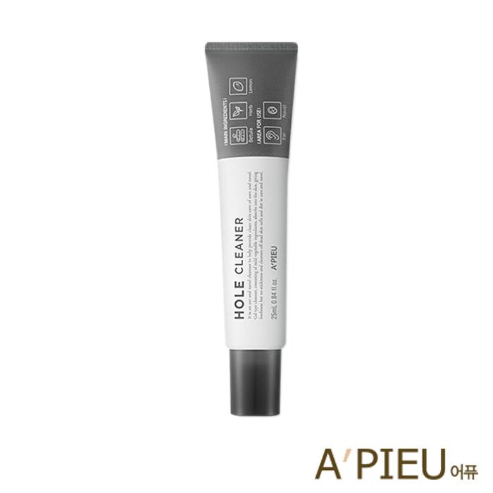 韓國A PIEU Hole Cleanser耳廓肚臍清潔凝膠25ml肚臍清潔耳廓清潔角質髒污A pieu APIEU奧普